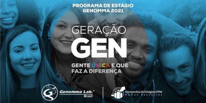 Genomma Lab Brasil lança seu primeiro programa de estágios
